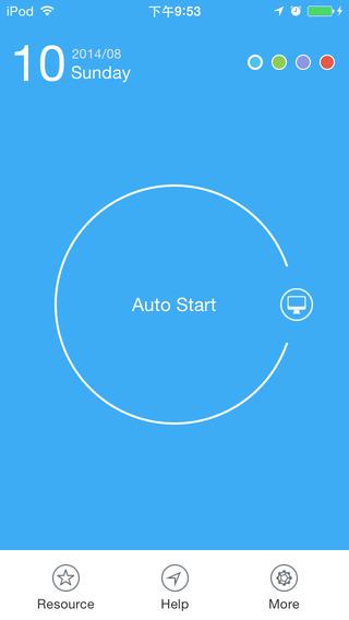 ربط الحاسوب مع الآيفون لتشغيل مقاطع الفيديو والمقاطع الصوتية