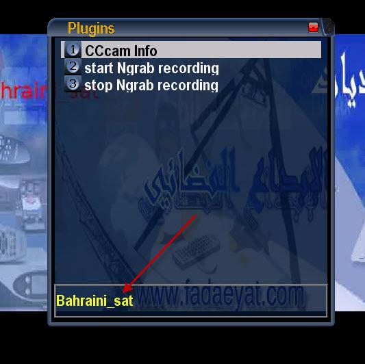 حصريا على الأبداع الفضائي تعديل بتاريخ 15.1.2010 للصورة النميسس 4.4 من اخوكم بحرينى سات