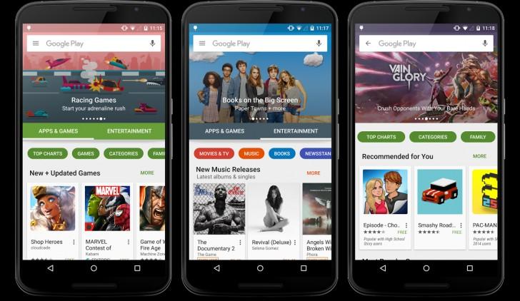 متجر جوجل بلاي يحصل على تصميم جديد كلياً قريبا