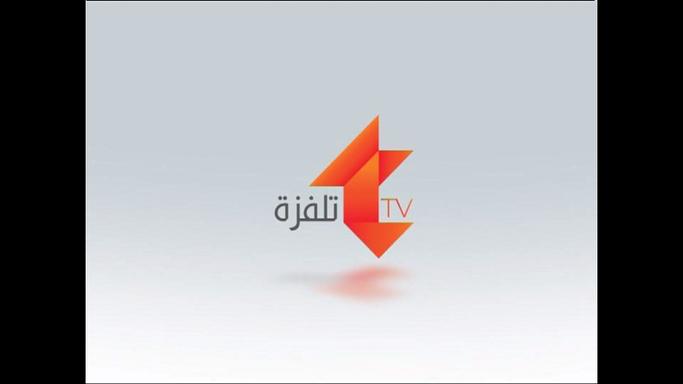 ����� �� ���� ����� TV ��� ���� ���� ��� ���