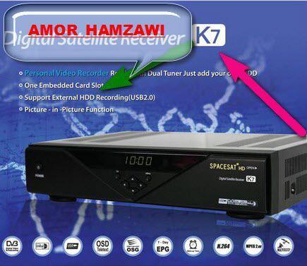 جديد اجهزة spacesat-K7 HD +sgsat Q8 HD لثلاث اقمار