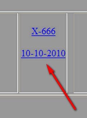 ������� ����� ������ technocoms ������ 10/10/2010
