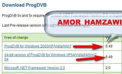 اصدار جديد من برنامج ProgDVB Version 6.49 من الموقع الرسمي