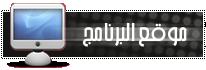 برنامج 4U Download YouTube Video 4.9.2 للتحميل الأفلام من يوتيوب