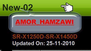 احدث اصدارات اجهزة الستار سات من الموقع الداعم بتاريخ 25/11/2010