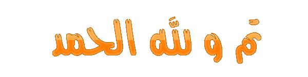 صورة الجميني 460 تغير الخط العربي بالكوفي دمج ايمو CCcam 2.1.1