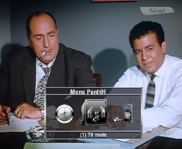 صورة punt@lfusion و ايمو SPCS , CCcam مدموجين بالصورة