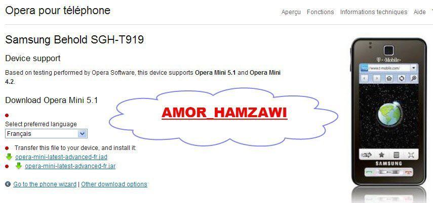 احدث إصدار من متصفح Opera Mini المتوافق مع جميع أجهزة الجوال بتاريخ 2010-11-18