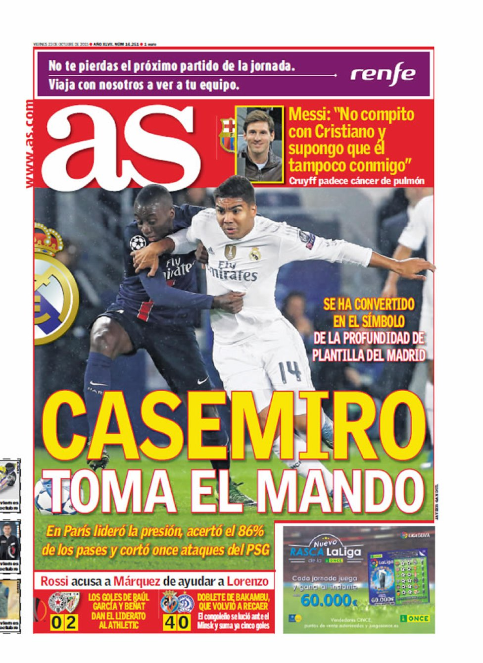 ميسي أنا لا أتنافس مع كريستيانو رونالدو حسب غلاف آس