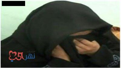 سيدة سعودية تشتكي ولدها لهيئة مكة و السبب