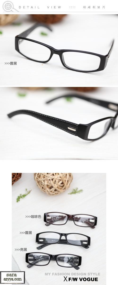 صور براويز واطارات نظارات بنات 2016 - صور براويز نظارات طبية للبنات 2017
