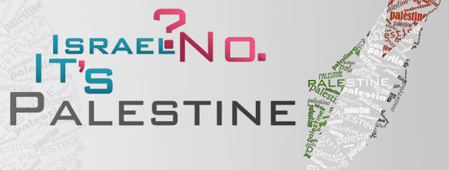 غلاف فيسبوك فلسطيني نو اسرائيل اتس فلسطين بالانجليزي