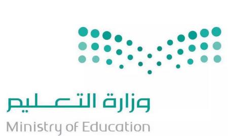 صور شعار وزارة التربية والتعليم الجديد 1437