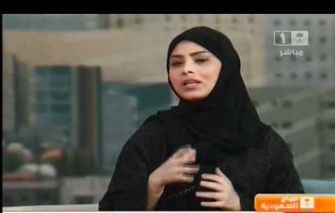 معلومات عن رولا دشيشة - صور زوجة احمد الشقيري