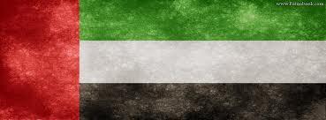 كم مساحة الإمارات - ما هي مساحة الإمارات - معلومات عن دولة الإمارات