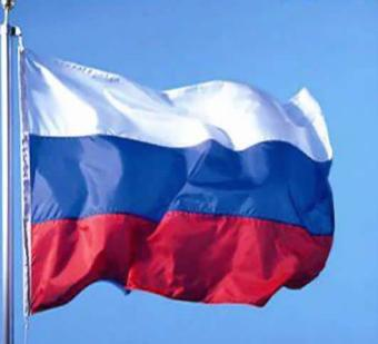 ما هي مساحة روسيا - كم مساحة روسيا - معلومات عن روسيا