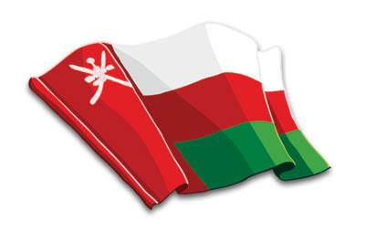 كم مساحة سلطنة عمان - ماهي مساحة سلطنة عمان - معلومات عن سلطنة عمان