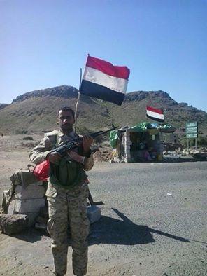 إنتكاسة للحوثيين في دمت
