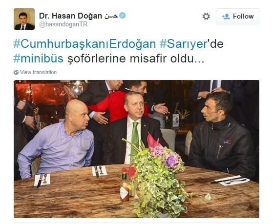 صور الرئيس التركي رجب أردوغان داخل البار ملهى ليلي