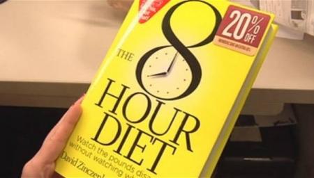 حمية 8 ساعات انقص وزنك بدون حرمان الذات