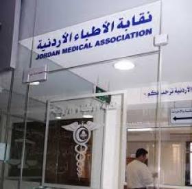 التحقيق مع طبيب اردني احتال على سعودي بمبلغ 10 آلاف