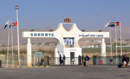 سبب وقف منح تأشيرات الدخول لغير الإسرائيليين عبر وادي عربة