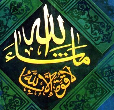 اجمل صور اسلامية متحركة - صور مكتوب عليها دعاء - صور دينية متحركة