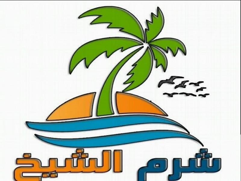 تردد قناة Sharm El Sheikh TV على نيل سات