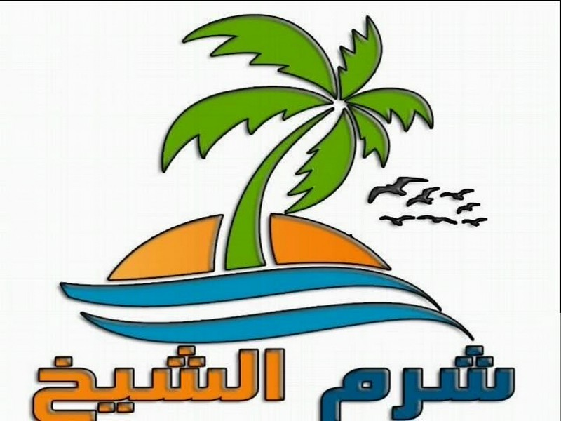���� ���� Sharm El Sheikh TV ��� ��� ���