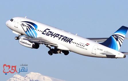 تفاصيل حظر روسيا رحلات مصر للطيران إلى أراضيها