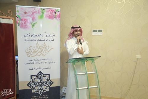 معلومات عن عبد الرحمن الخضيري - صور عبد الرحمن الخضيري زيد رصيدك 5