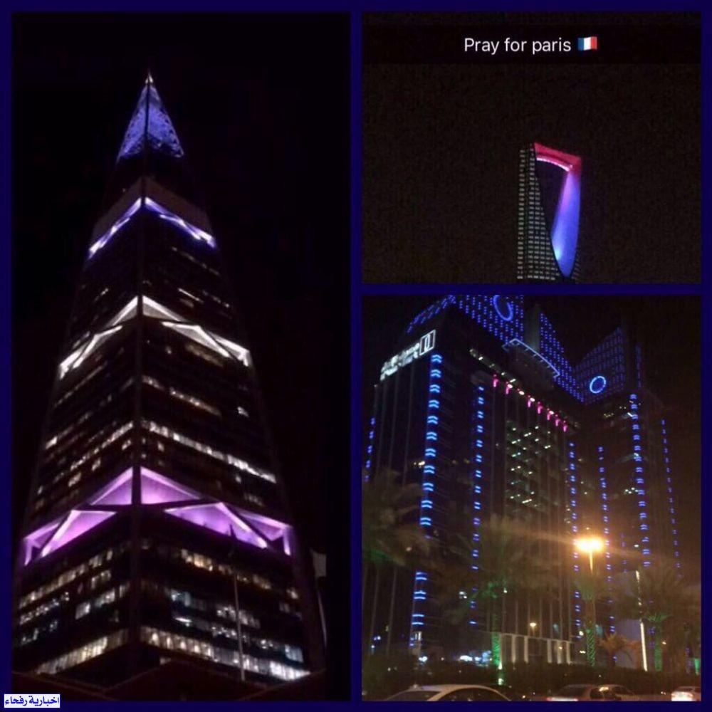 صور برج المملكة و الفيصلية في الرياض يرتديان اضاءة بعلم فرنسا
