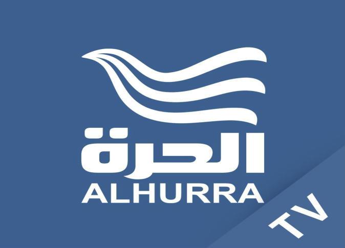 نص وتفاصيل اعتذار قناة الحرة بعد إساءتها للسعوديين