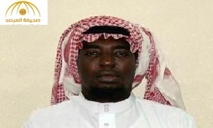 الحكم بالقصاص على النيجيري فهد بكر محمد هوساوي بسبب قتله رجل أمن 1437