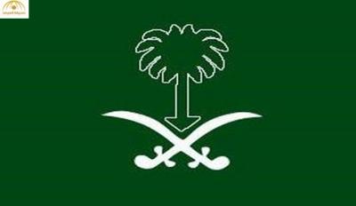 وفاة والدة الأمير نواف بن فيصل بن سعود بن عبدالعزيز آل سعود 1437