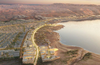 ديزني لاند كويتية في منطقة البحر الميت التنموية