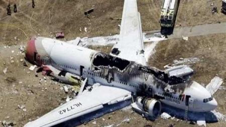 عاجل روسيا تعلن رسميا الطائرة فجرت فوق سيناء بعمل ارهابي نتيجة قنبلة