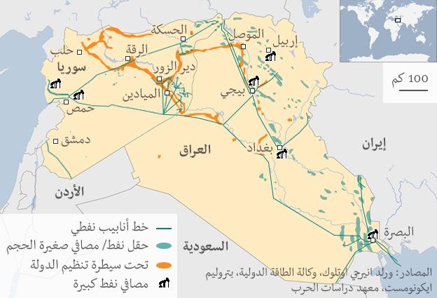 من أين يأتي تنظيم الدولة الإسلامية بالأموال
