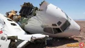كيف زرع موظفان في حرس السيسي قنبلة الطائرة الروسية