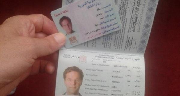 بالصور مفاجأة مدوية حول جواز سفر السوري المشارك بهجمات باريس