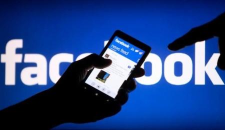 فيسبوك ينشر صورك الشخصية دون علمك