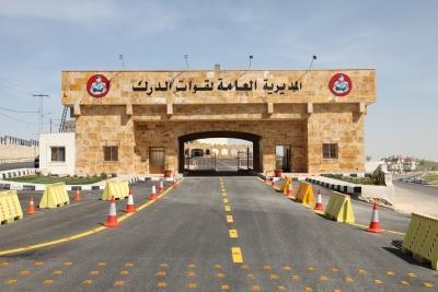 قوات الدرك في الأردن تنظم مسرحية عن خطر المخدرات واثرها على المراهقين