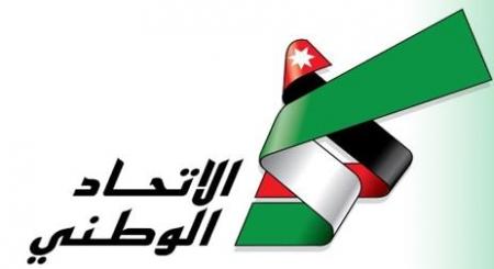 الاتحاد الوطني يؤكد وقوفه خلف القيادة في الحرب على الارهاب