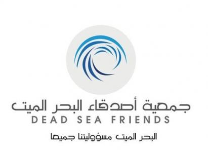 جمعية أصدقاء البحر الميت تطلق مبادرة ابشر