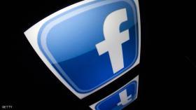 داعش الارهابي يجمد حساب مستخدمه على الفيس بوك