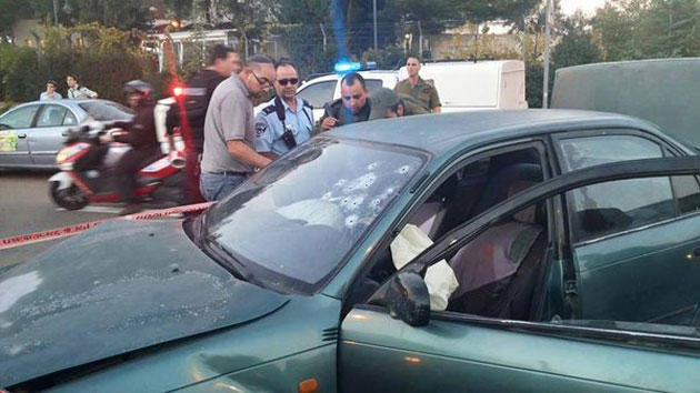 صور قتلى وجرحى إسرائيليون بعمليتي طعن وإطلاق نار الخميس 19-11-2015