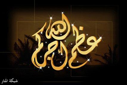 وفيات الاردن بتاريخ اليوم الجمعة 20-11-2015