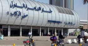 القبض على راكب مصرى حاول تهريب خمسة خناجر من الأردن