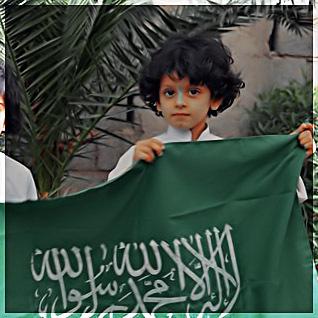 إذاعة عن اليوم الوطني - اذاعة مدرسية عن اليوم الوطني السعودي 88
