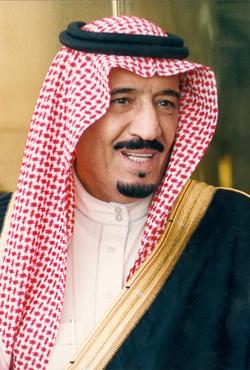 إذاعة عن الملك سلمان - مقدمة إذاعة عن الملك سلمان
